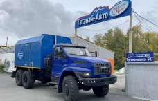 Передвижная паровая установка ППУ 2500/160 Урал 4320 NEXT купить от производителя