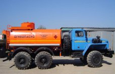 Бензовоз АЦ-9 Урал 4320 для светлых ГСМ