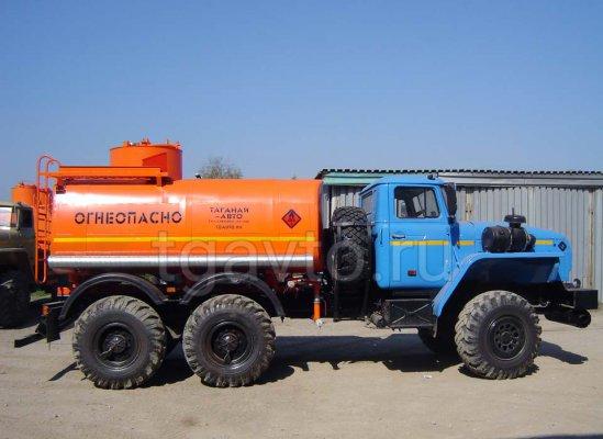Автотопливозаправщик АТЗ-9 Урал 4320 купить от производителя